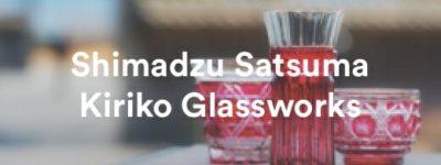 link-satsuma-kiriko-glassworks_en@2x