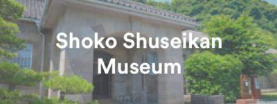 link-shoko-shuseikan_en@2x